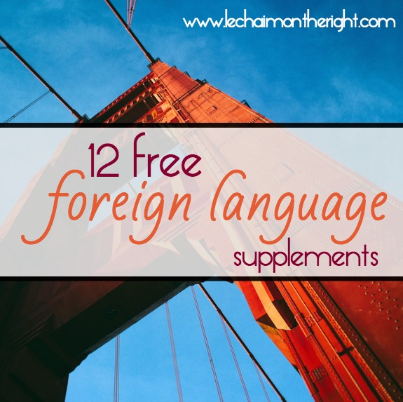 12 Free Foreign Language Supplements
