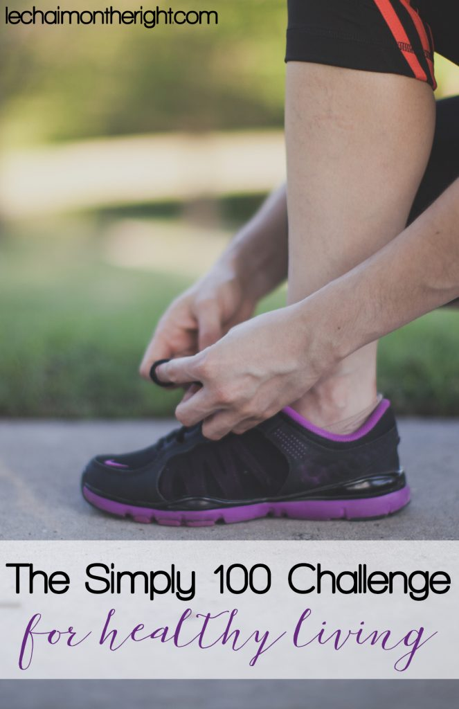 The Simply 100 Challenge - Chobani